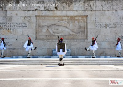 ATHENS IN A DAY TOUR EVZONES