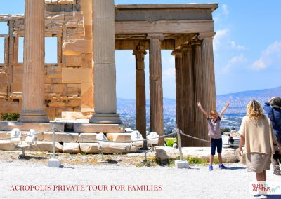 Athens Acropolis Tour Families Erectheion Photography