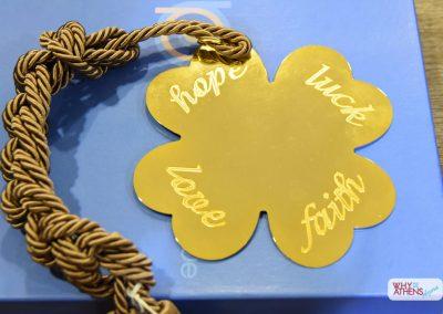 Greek Gouri Gift Clover Brass I