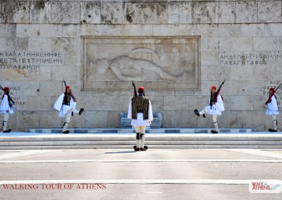 HALF DAY TOUR OF ATHENS EVZONES PS
