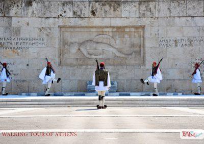 HALF DAY WALKING TOUR OF ATHENS EVZONES