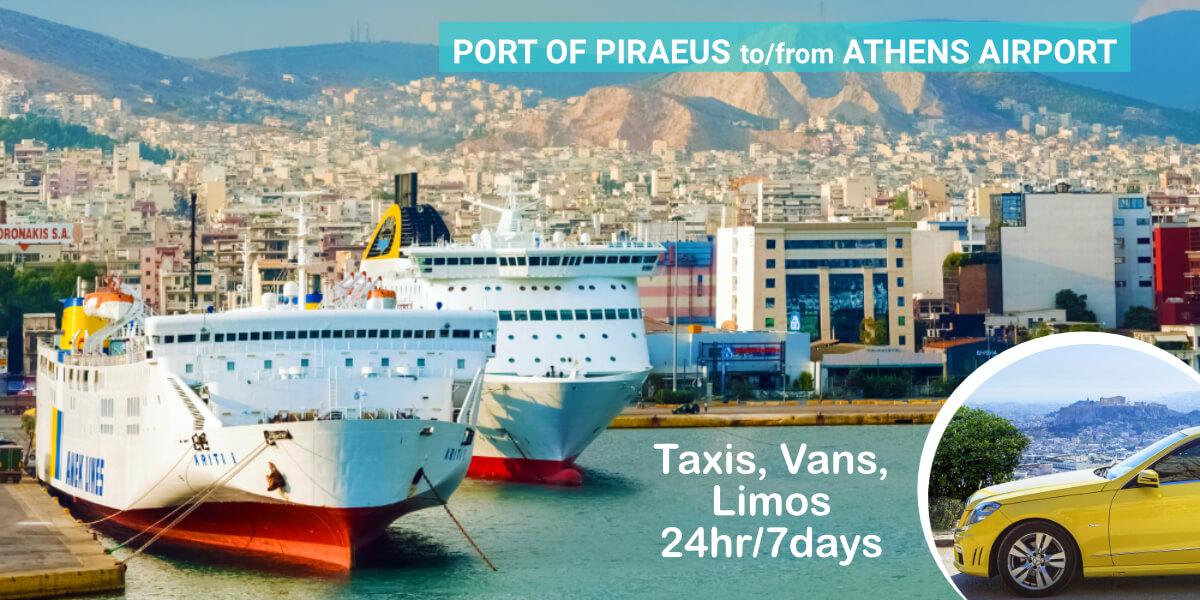 Piraeus Port Transfer Airport Athens